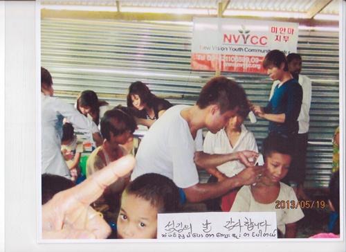 뉴비전 미얀마 선교-3.jpg