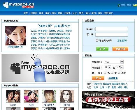 myspacecn.jpg
