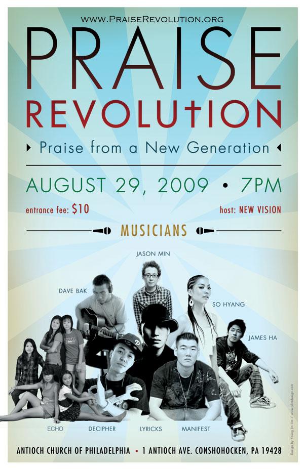 praise-revolution-poster_jp.jpg